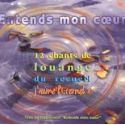 CD Entends mon coeur