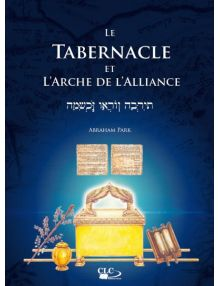 Le tabernacle et l'arche de l'alliance
