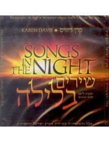 CD Songs in the night