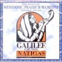 CD The best of Messianic praise and worship volume 3