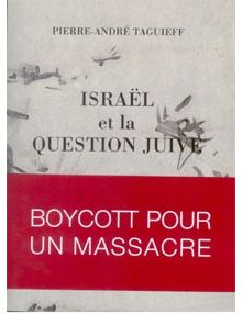 Israël et la question juive
