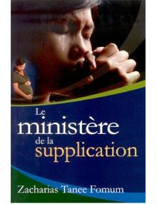 Le ministère de la supplication